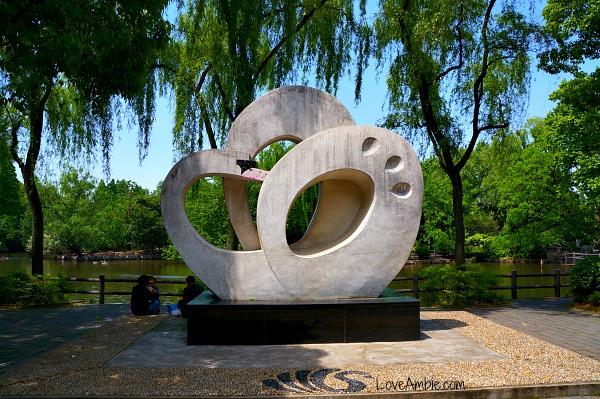 Paw Statue Shanghai Zoo